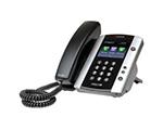 Polycom VVX500 Phone
